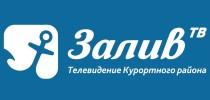 Официальный сайт - Кабельное телевидение Курортного района Санкт-Петербурга